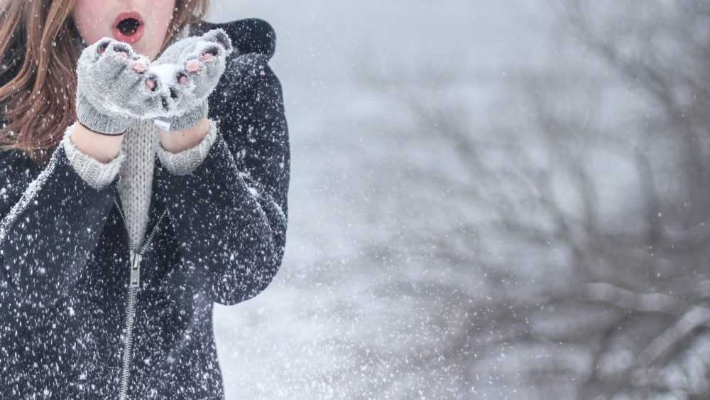 В Брянскую область ночью 15 января придёт 22-градусный мороз