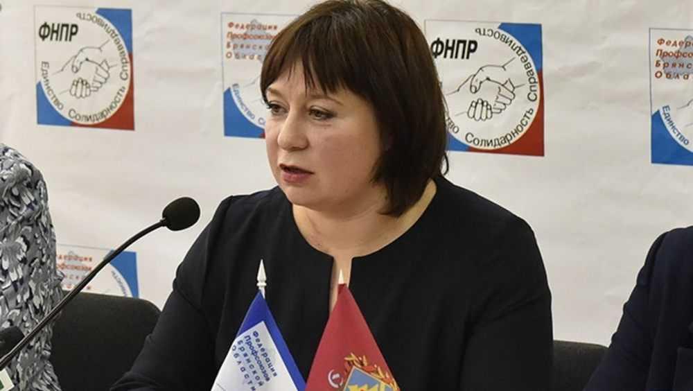 Ольгу Полякову вновь избрали лидером брянских профсоюзов