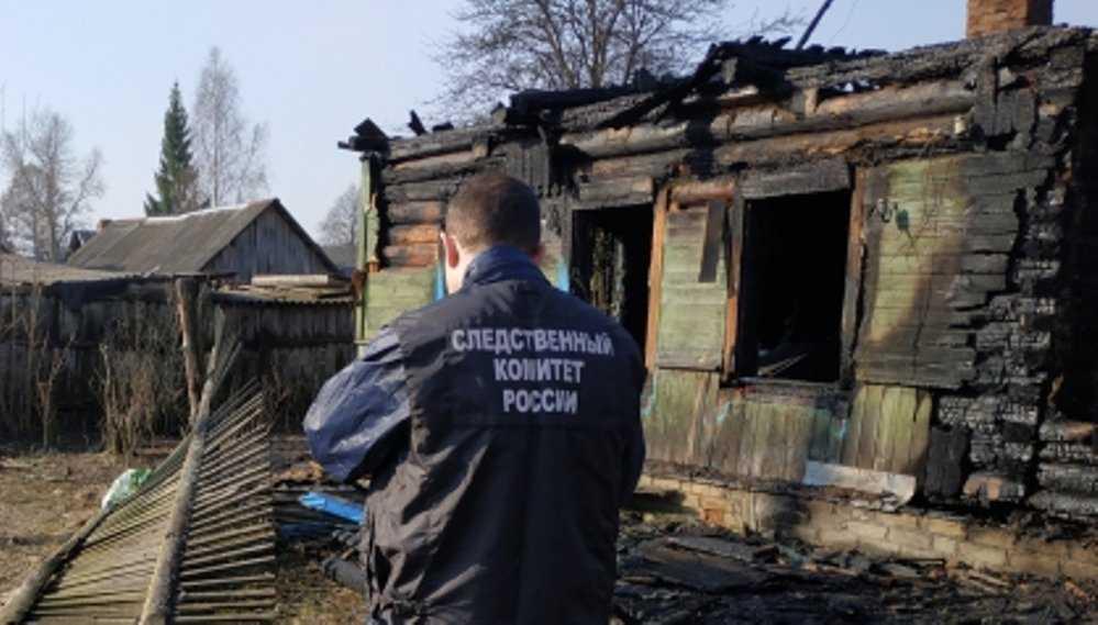 В Карачеве возбудили дело о гибели двух женщин в сгоревшем доме