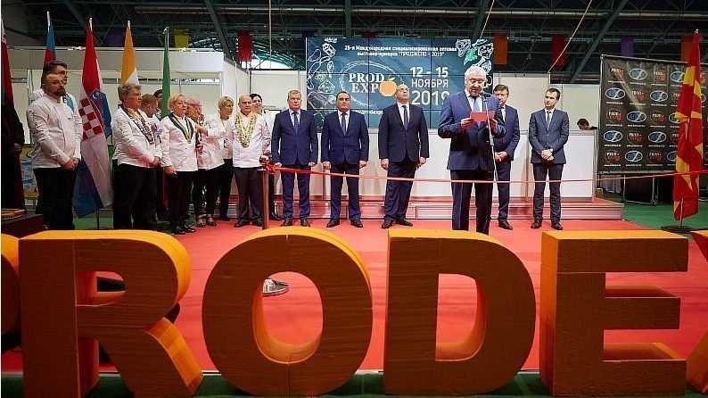 Брянские экспортеры представят продукцию на международной выставке в Минске