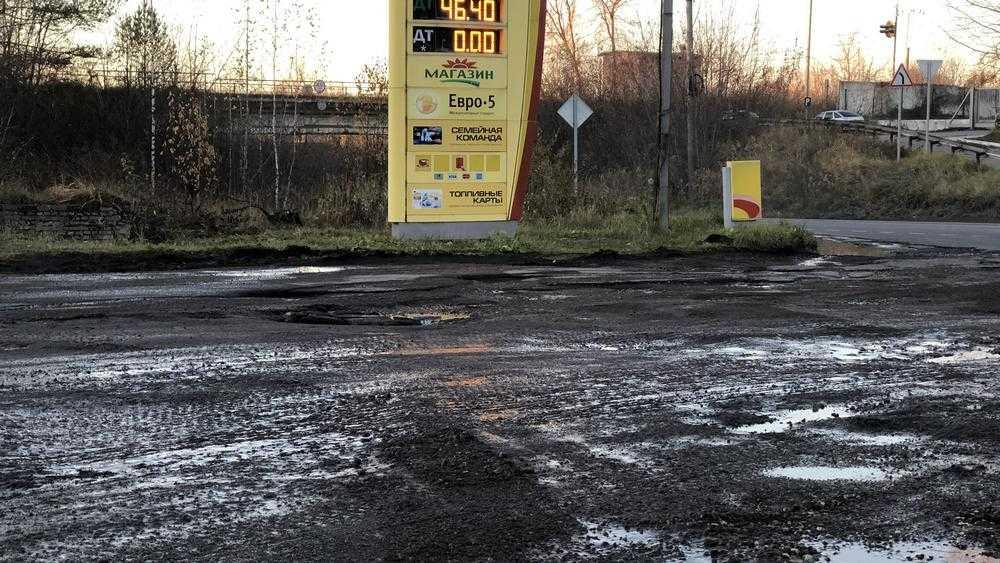 Имя главы «Роснефти» Сечина потускнело в грязных лужах Фокино