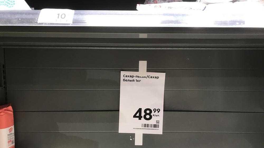 В брянских магазинах резко подорожал сахар
