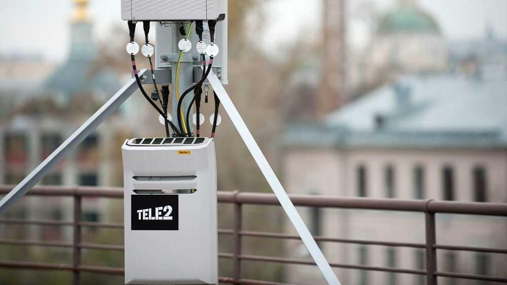 Tele2 расширила покрытие сети в 34 населенных пунктах Брянской области