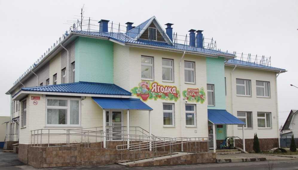 В Брянске ясельную пристройку к детсаду «Ягодка» достроят до конца года