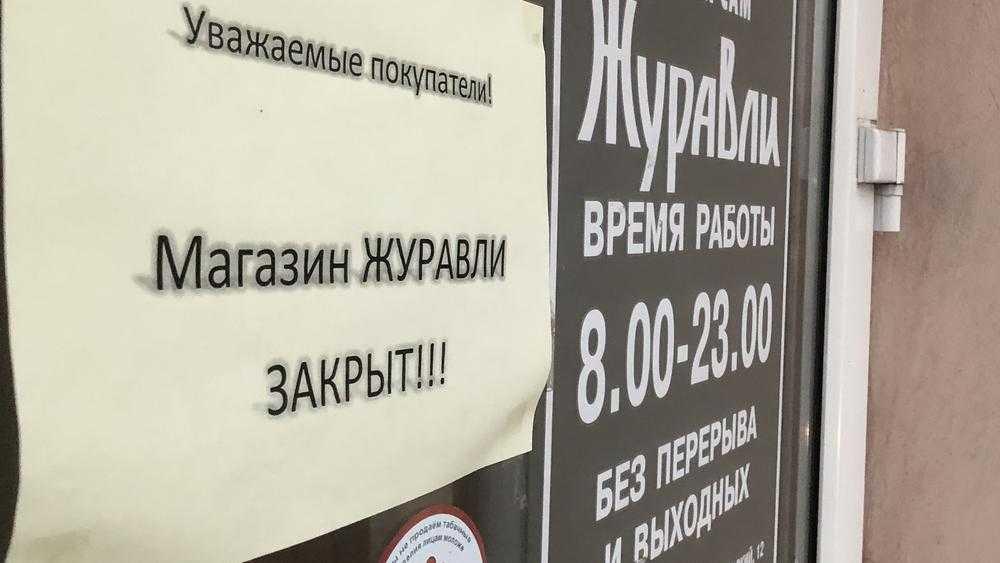 В Брянске вместо последних «Журавлей» открылся супермаркет «Калита»