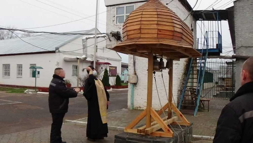 В брянской колонии появилась новая звонница при храме