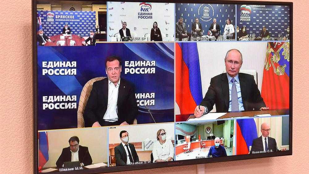 Брянский губернатор принял участие в проведённой Путиным конференции