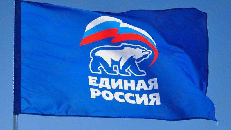 Партия «Единая Россия» отмечает свой 19-й день рождения!
