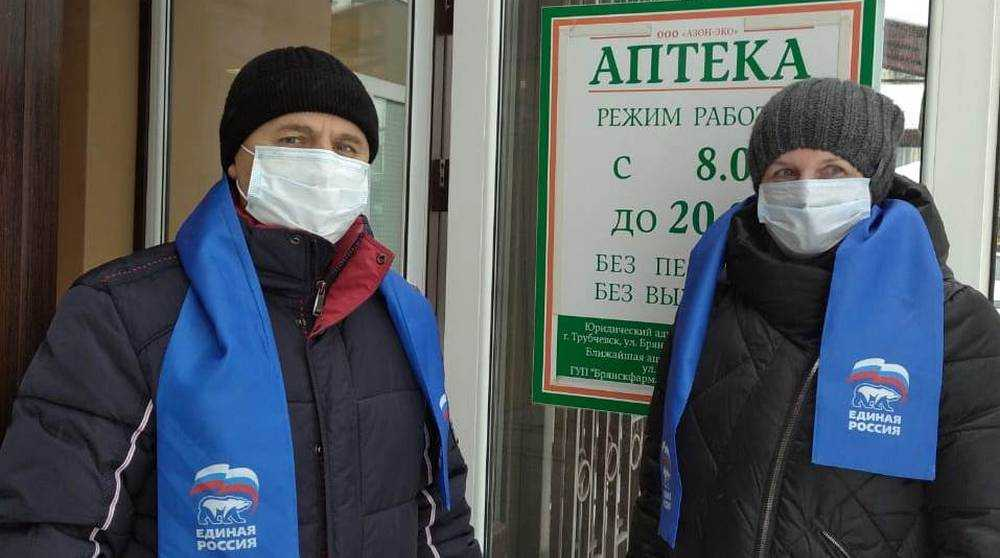В Клетнянском районе проверили доступность лекарственных средств