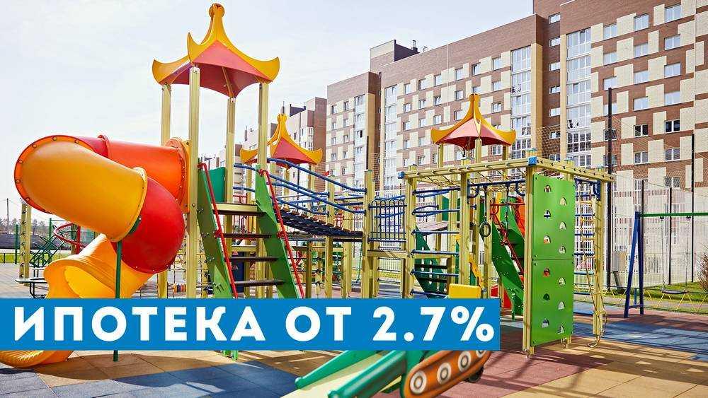 Ипотека от 2,7% годовых сделала «Мегаполис-Парк» ещё более привлекательным для покупателей