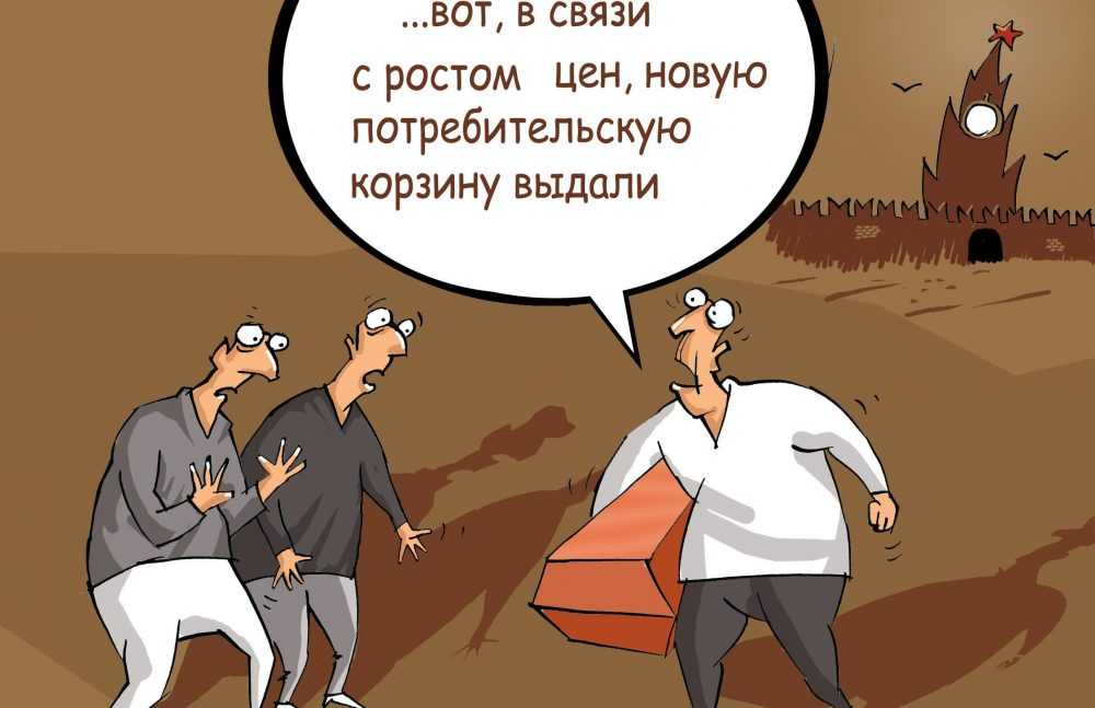 Более половины россиян отказались верить в снижение цен