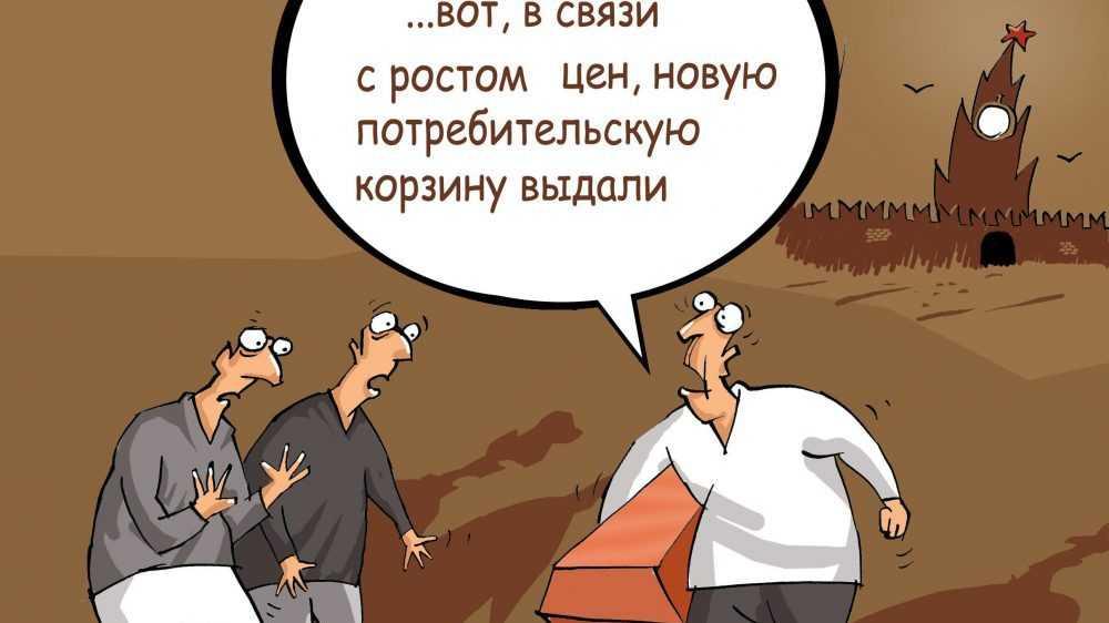 Российские промышленные производители повысили цены на товары