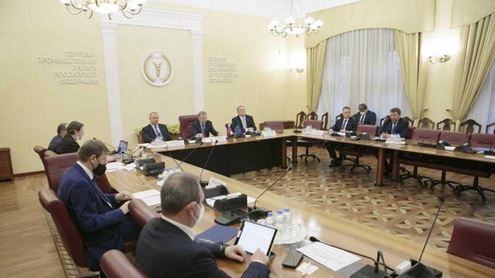 Брянская область стала одним из лидеров по прозрачности госзакупок