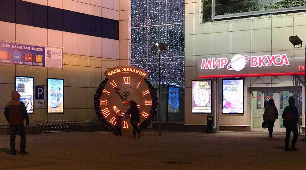 Возле «часов желаний» брянцы рассказали о главной мечте 2021 года