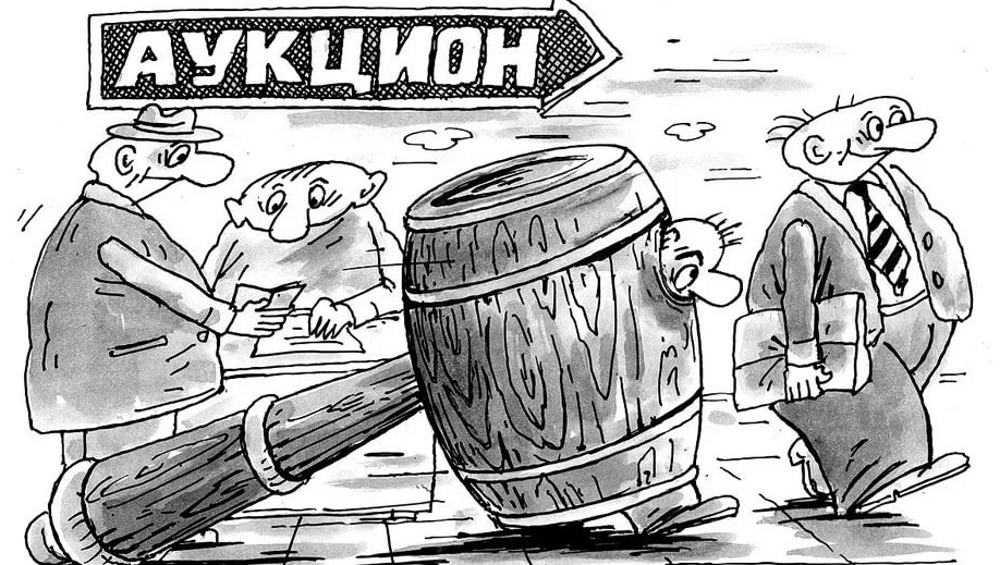 Дятьковских чиновников за сомнительные торги оштрафовали на 130 тысяч рублей