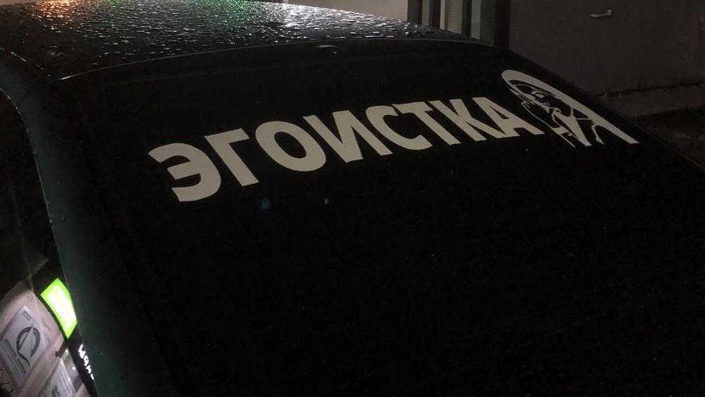 У брянских водителей сдали нервы перед Новым годом