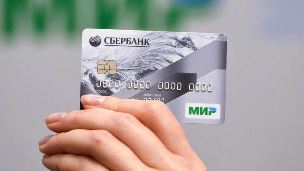 Брянским пенсионерам рассказали правила получения пенсии после 1 июля