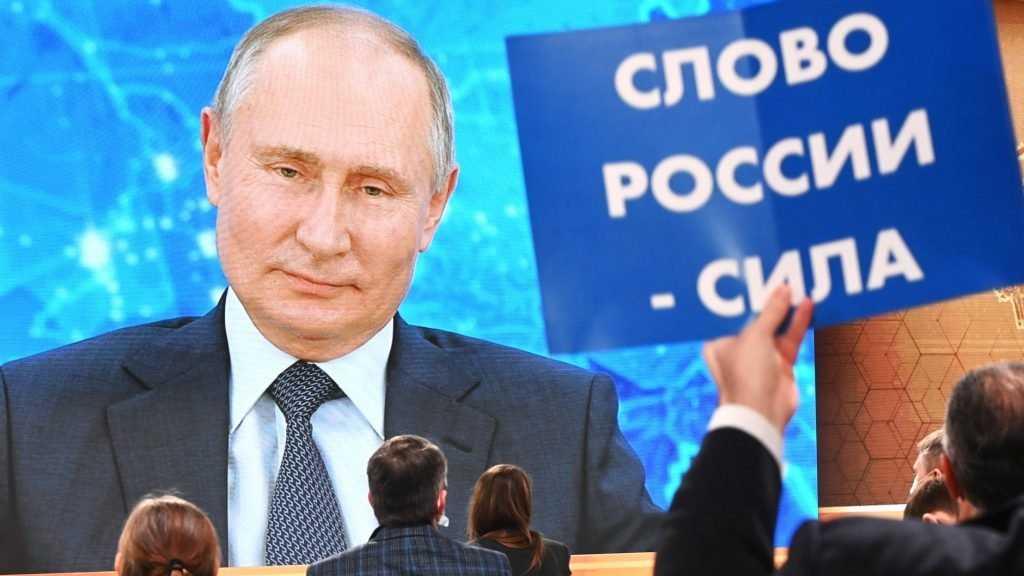 Что скажет Путин в послании Федеральному собранию