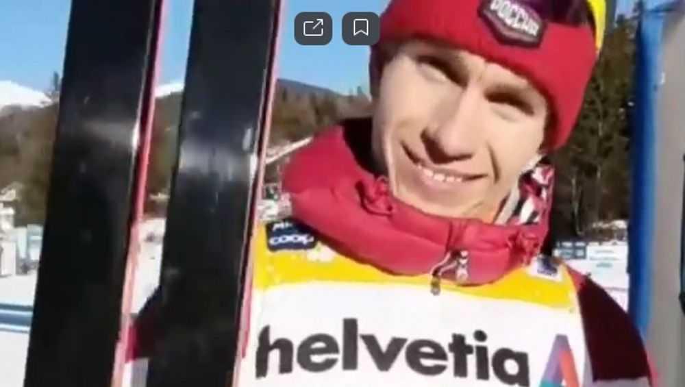 Брянский лыжник Большунов отказался от участия в двух этапах Кубках мира