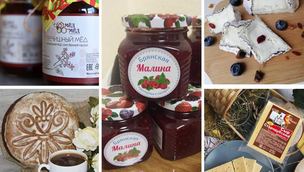 Брянская малина вошла в список 50 продуктов России