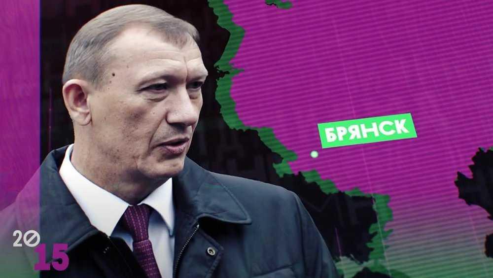 Леонид Парфёнов напомнил о суде над брянским экс-губернатором Дениным