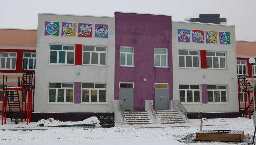 В Брянске скоро откроются две ясельные пристройки и один детсад