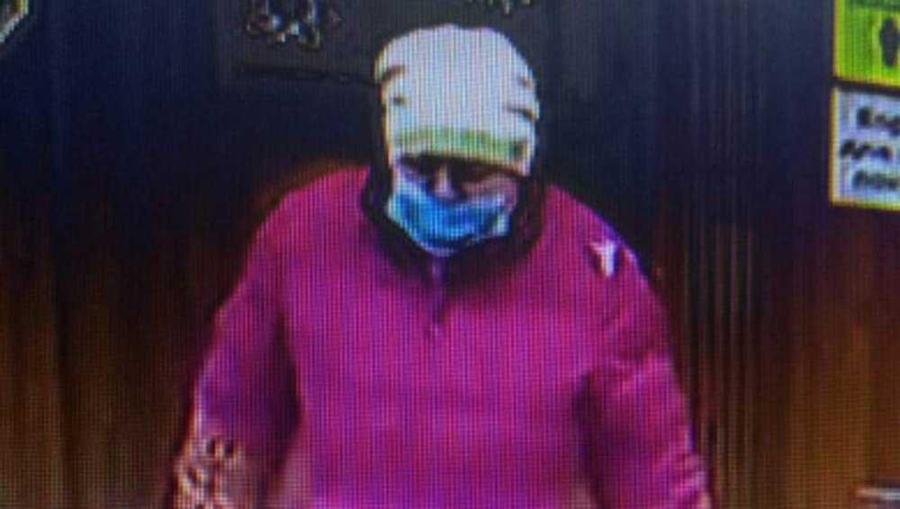 Брянская полиция сообщила о розыске женщины с поддельными купюрами