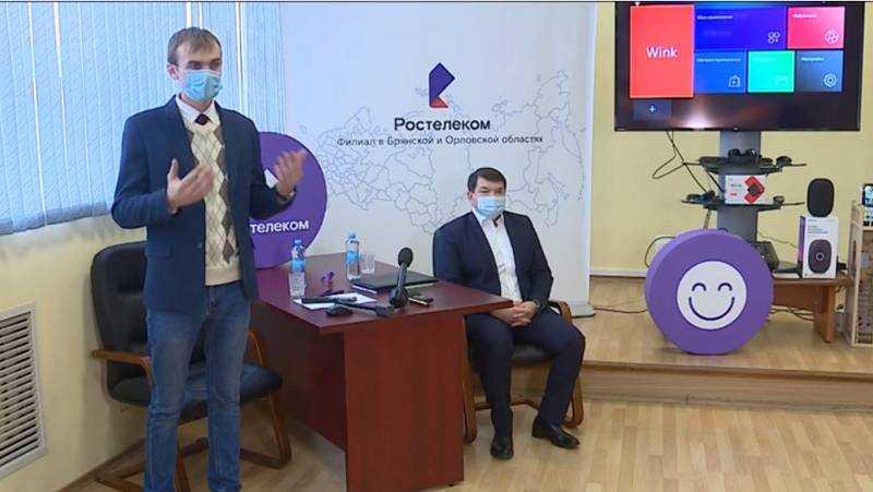 «РОСТЕЛЕКОМ» пришел в Брянскую область в 2020 году с инвестициями в 656 миллионов рублей