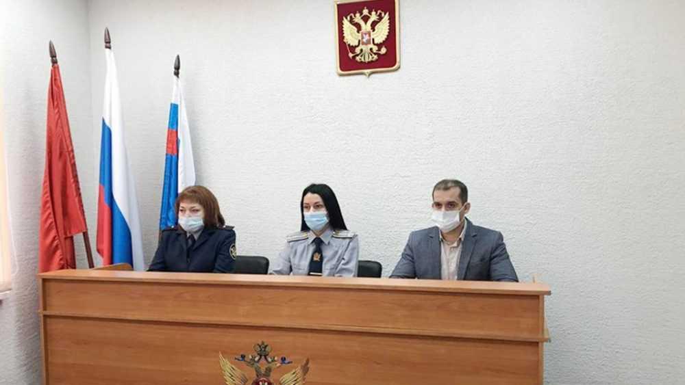 Брянские сотрудники ФСИН России приняли участие в антикоррупционном совещании