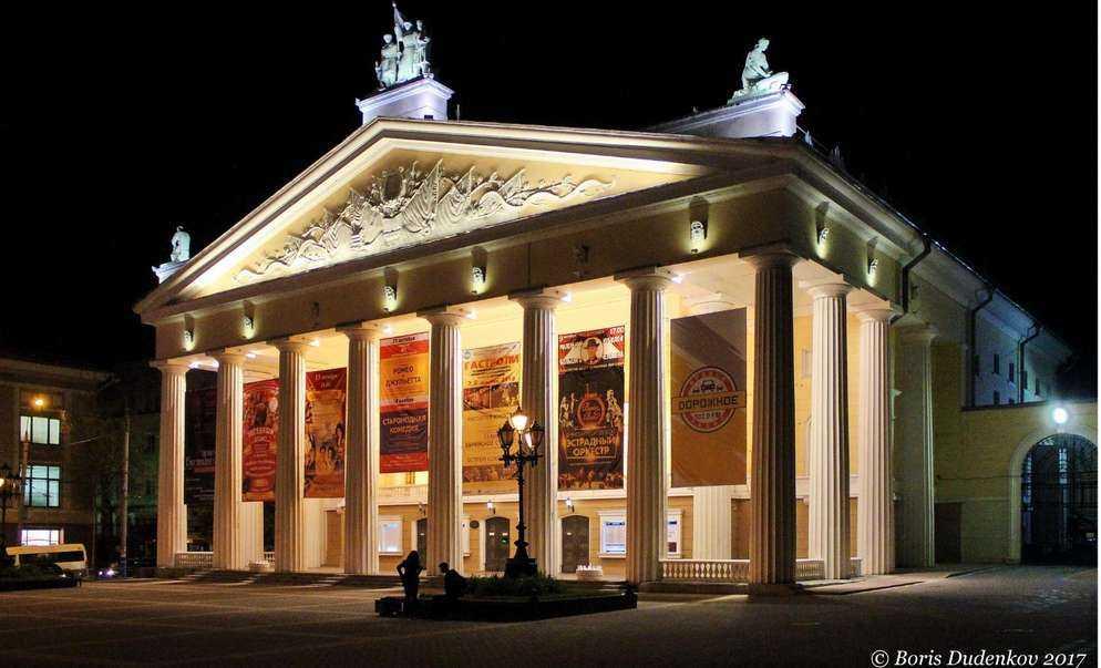 Брянский театр драмы приглашает на Вечер