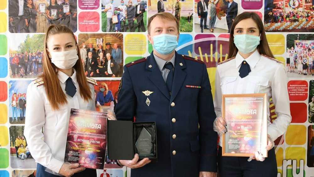 Команда УФСИН России по Брянской области стала призером фестиваля «Территория творчества-2020»