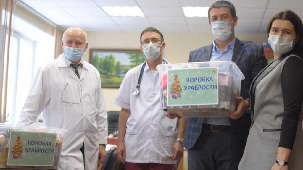 Брянская областная детская больница получила «Коробку Храбрости» от Сбербанка