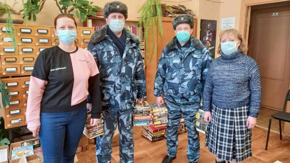 Сотрудники брянского СИЗО посетили районную библиотеку