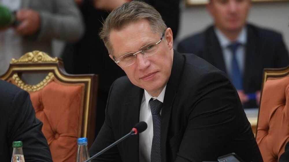 Министр Мурашко призвал всех пожилых россиян привиться от коронавируса
