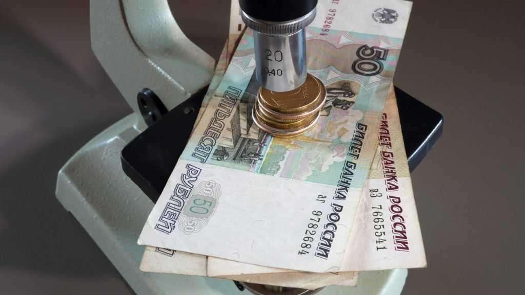 Налоговики узнают банковскую тайну брянцев