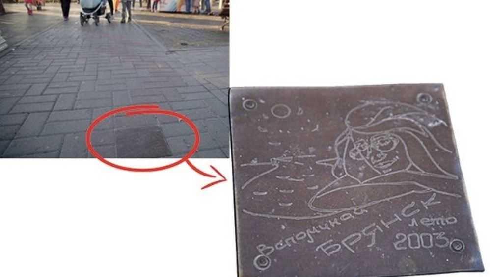 В Геленджике начали поиск брянского автора рисунка из 2003 года