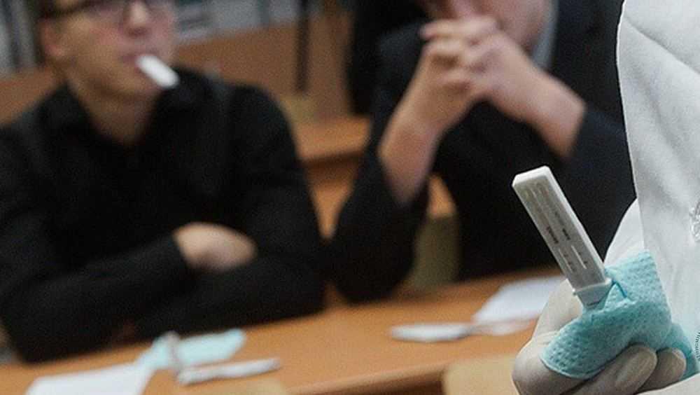 В Брянской области 2233 школьника отказались тестироваться на наркотики