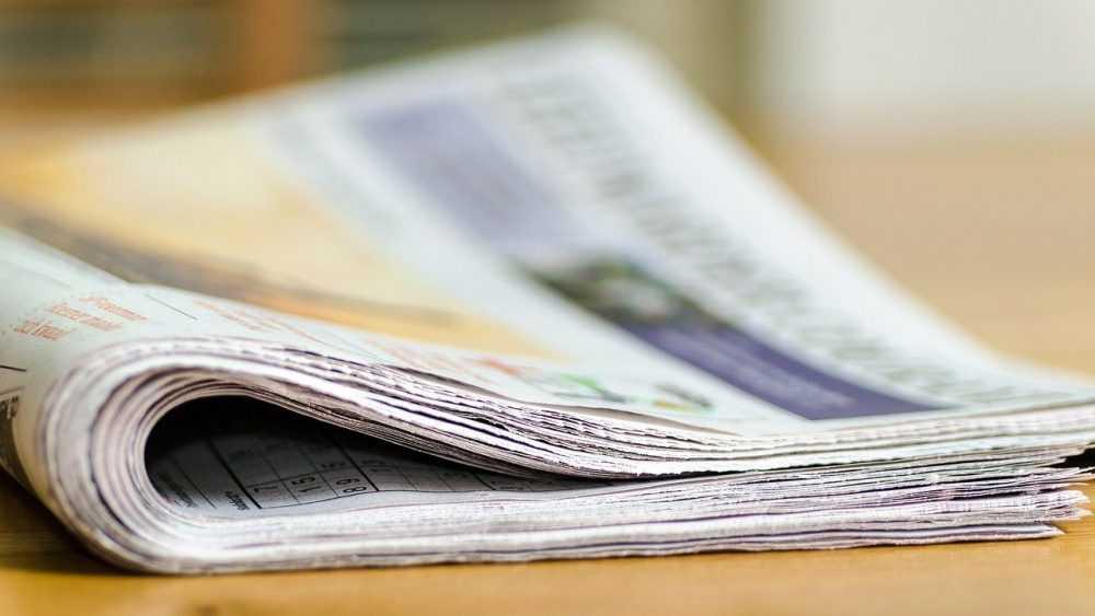 Российские СМИ будут наказывать за публикацию материалов иноагентов без маркировки