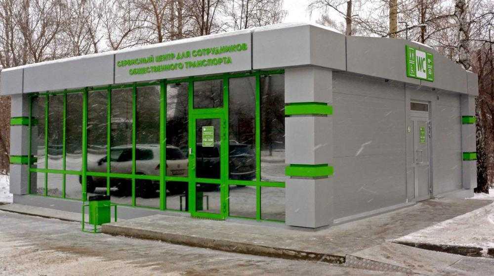 В Брянске на остановках построят пункты отдыха водителей и кондукторов