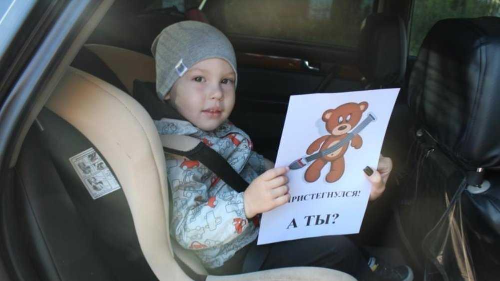 На брянских дорогах откроют охоту на нарушителей правил перевозки детей
