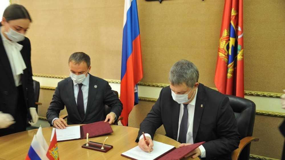 Между правительством Брянской области и ОАО «РЖД» подписано соглашение о взаимодействии и сотрудничестве на2021-2023годы