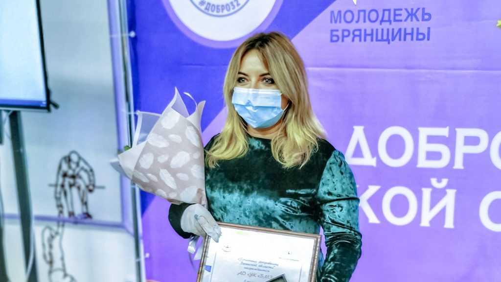 Волонтёры БМЗ стали победителями конкурса «Доброволец Брянской области-2020»