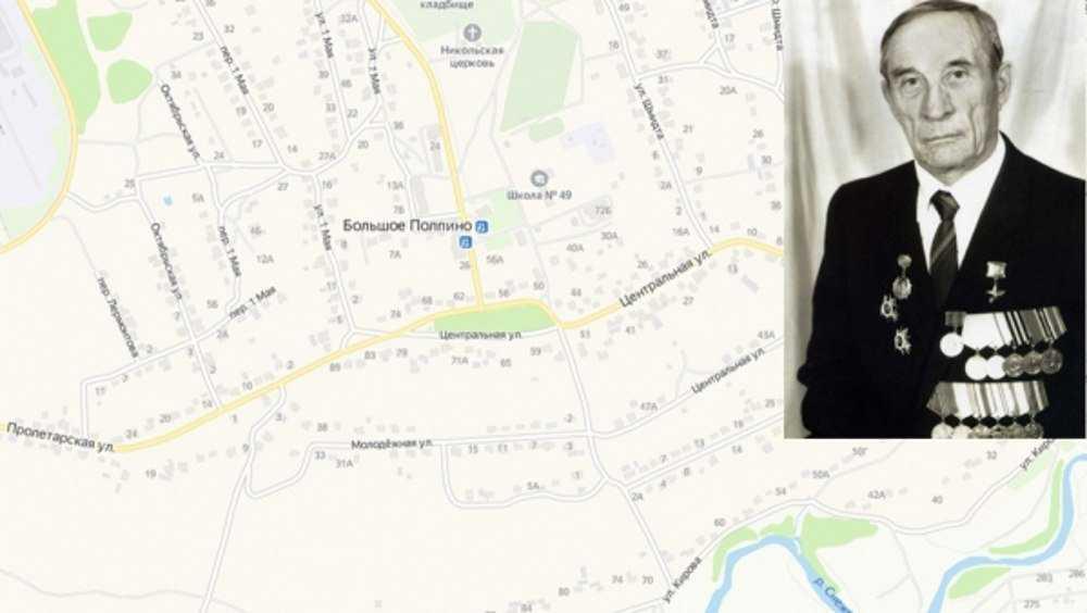 В Брянске появится улица имени партизанского подрывника Титова