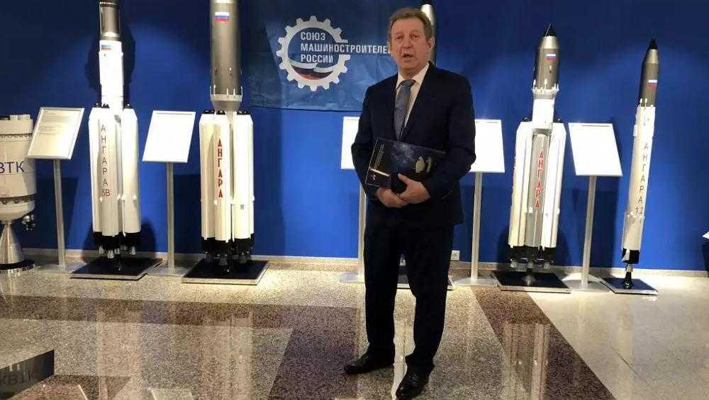 Уроженец Брянской области отправил новую российскую ракету в космос