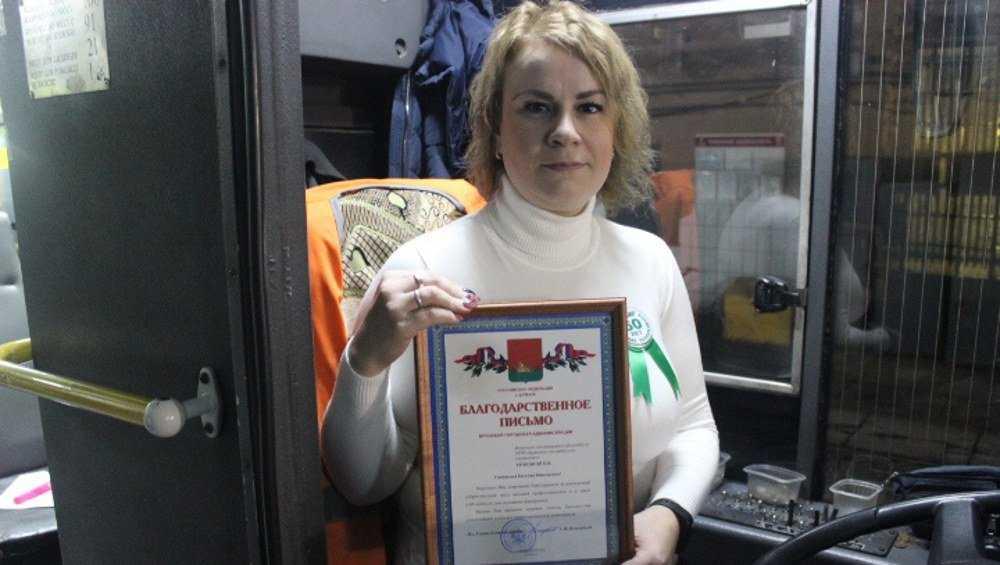 В Брянске на юбилейный маршрут вывели троллейбусы 13 лучших водителей