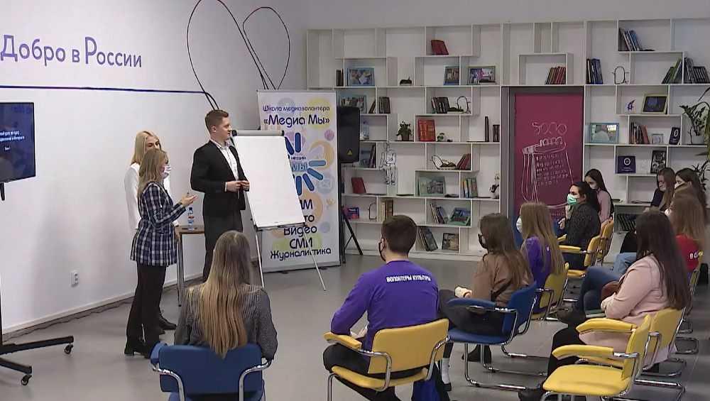 Брянским волонтерам на добрые дела дали 8 миллионов рублей