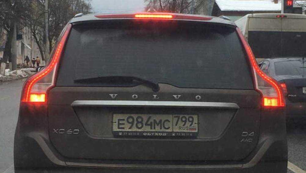 Житель Брянска пригрозил подрезавшему его машину водителю