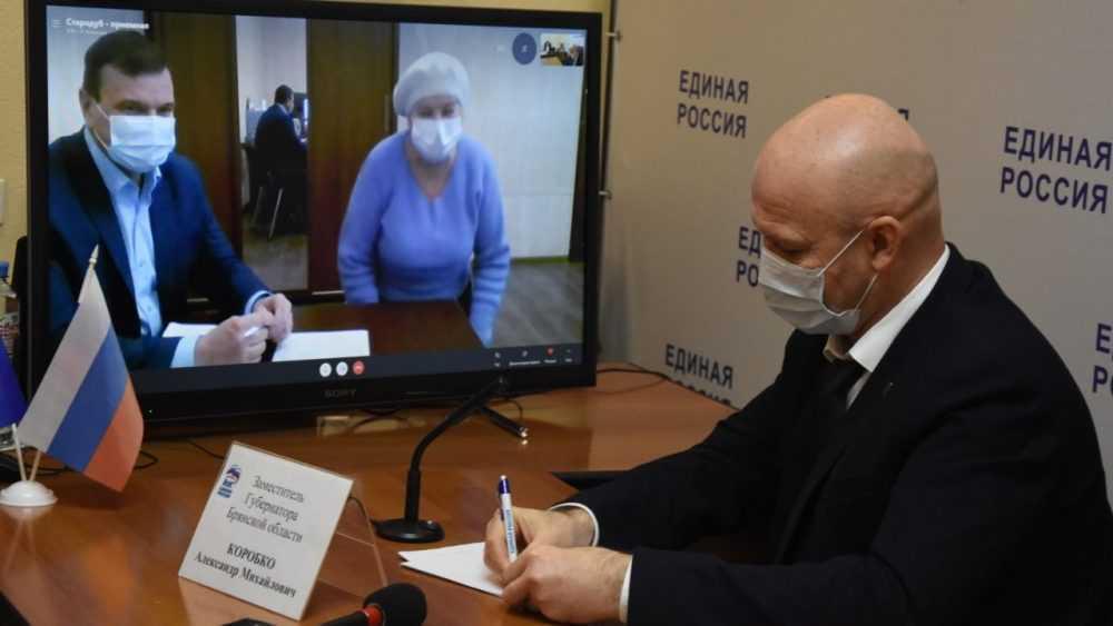 Александр Коробко провёл дистанционный приём граждан Стародубского и Навлинского районов