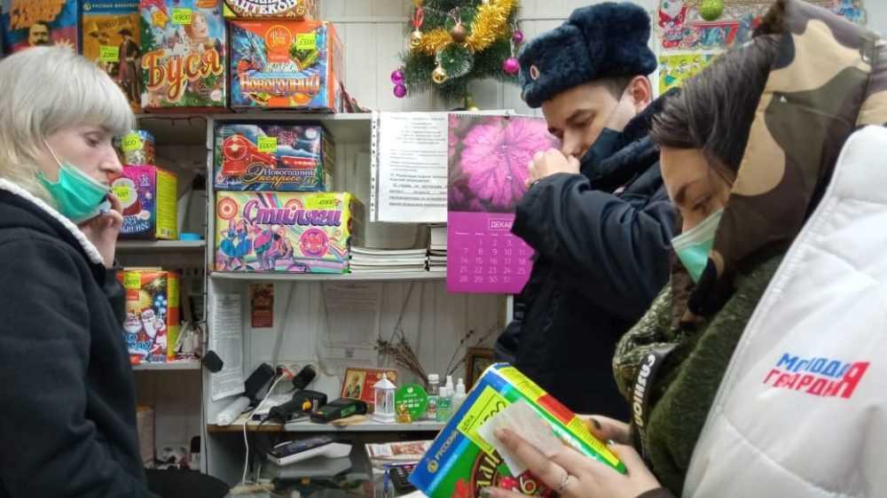 «Народный контроль»: проверены магазины пиротехники в Бежицком районе