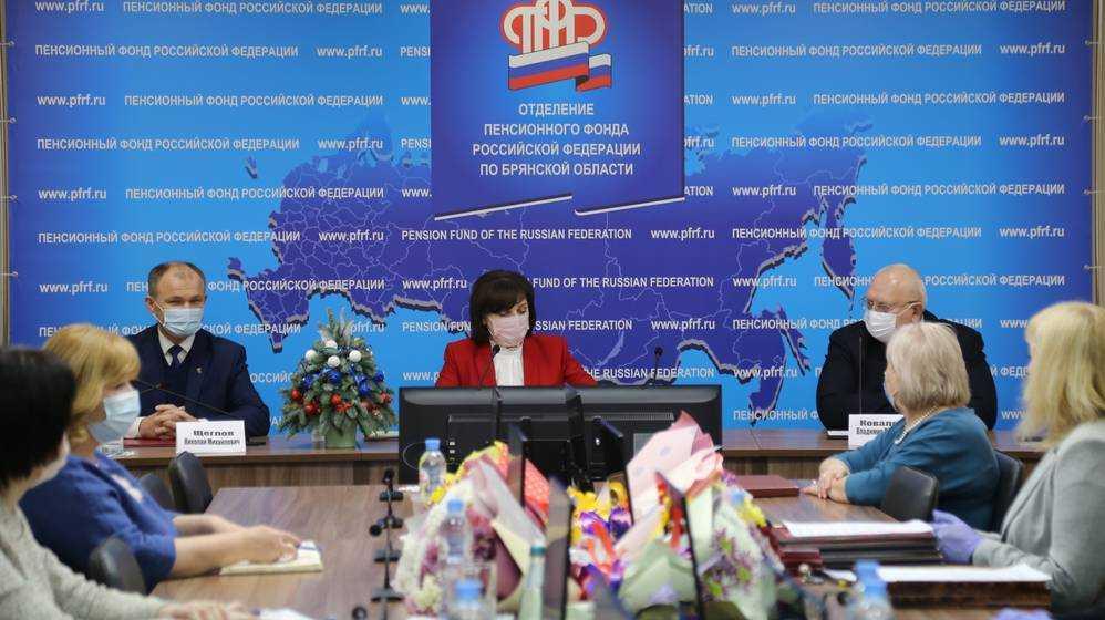 Брянское отделение Пенсионного фонда празднует 30-летие образования Пенсионного фонда России